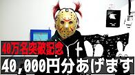 gikochan2.jpg