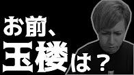 gikochan3.jpg