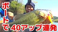 tsuriyoka1.jpg