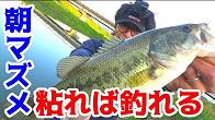 tsuriyoka2.jpg