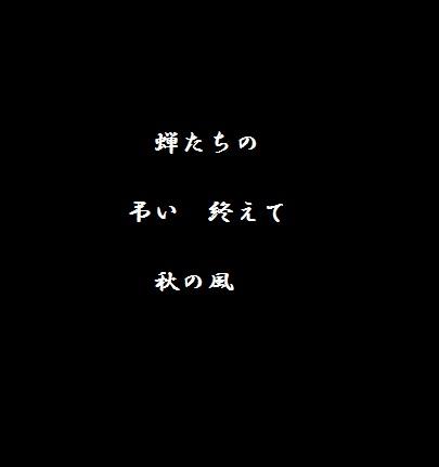 自由律俳句・ブログ用
