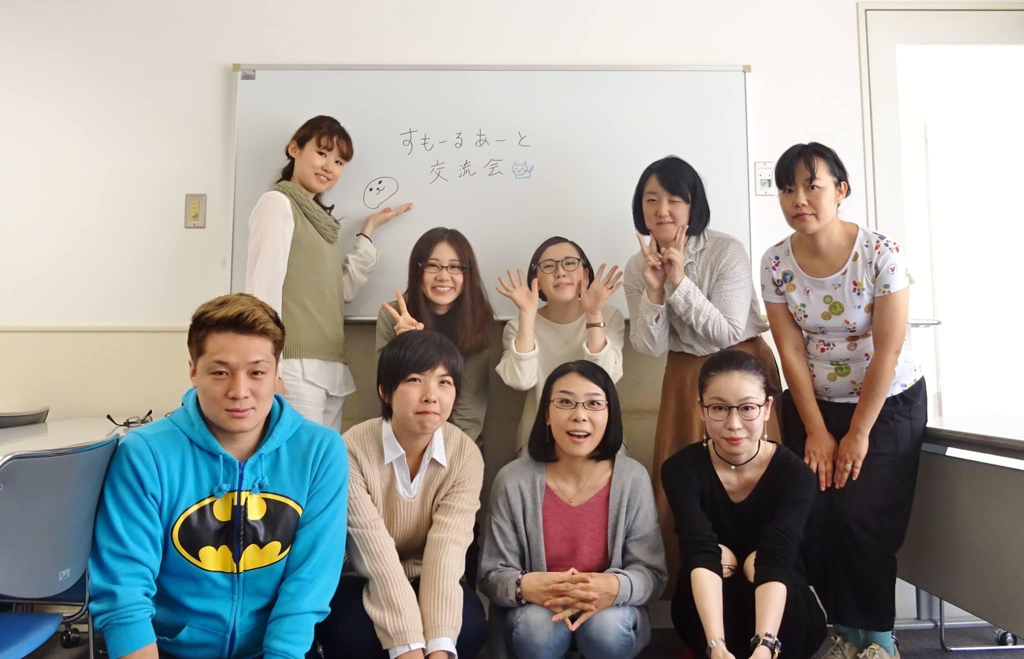 S2017A協会交流会10月1日