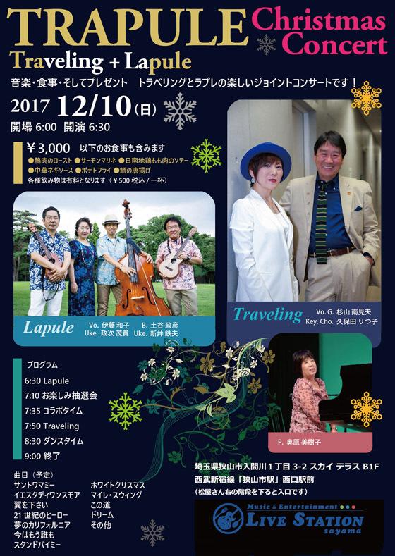 20171024-3.jpg