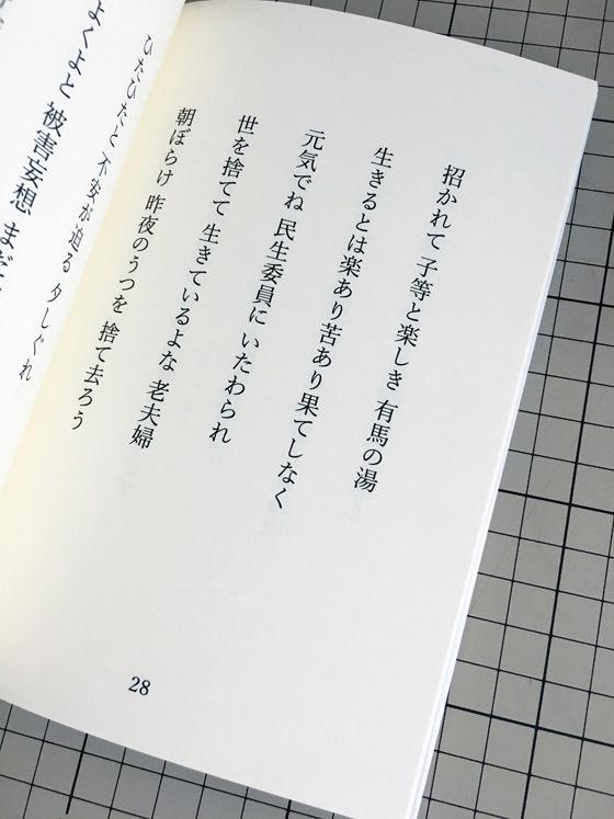 kushu-5.jpg