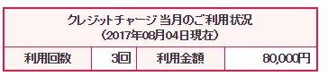 WS000027_201708041105048ca.jpg