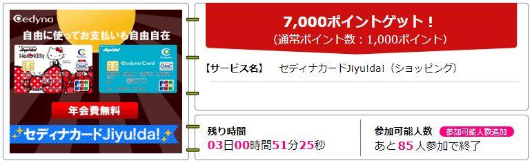 WS000028_20170804110912ec0.jpg