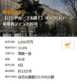 kurakure_anken01_20171103.png