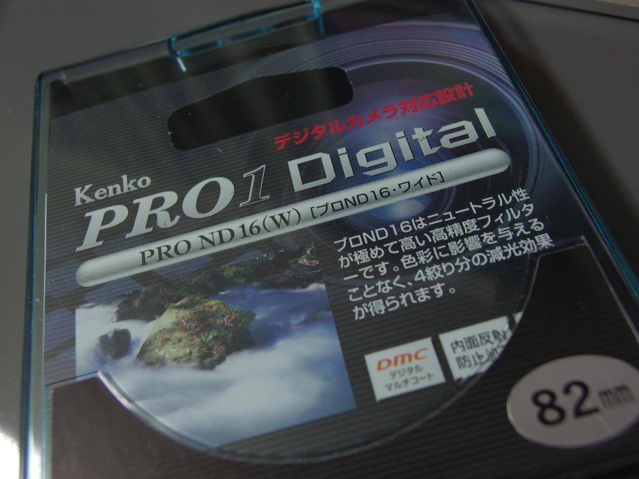 IMGP3293.jpg