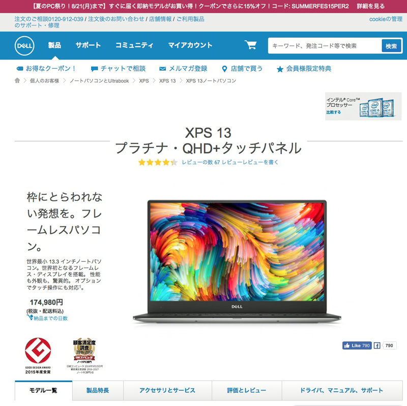 XPS13_0.jpg