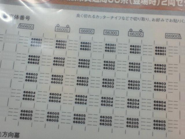 NEC_0206.jpg