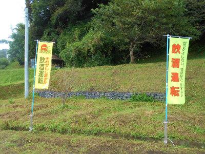 10.7佐香神社8