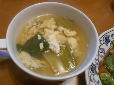 301126ネギと青梗菜の中華スープ