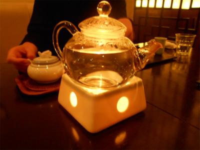 301201中国茶
