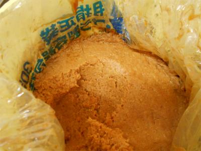 301216手作り味噌1