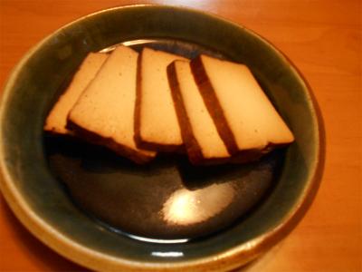 301228豆腐の燻製