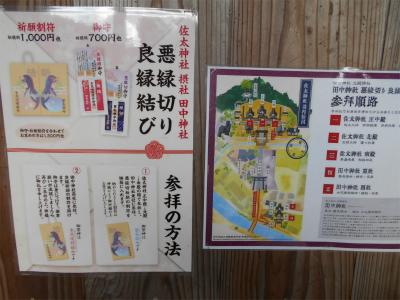 310103佐太神社3