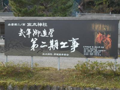 310103佐太神社4