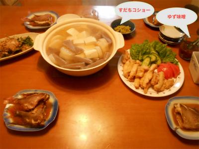 310202夕食