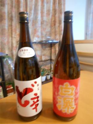 310202頂いた秋田の酒