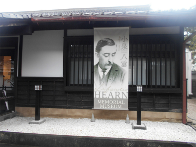 310203ヘルン記念館