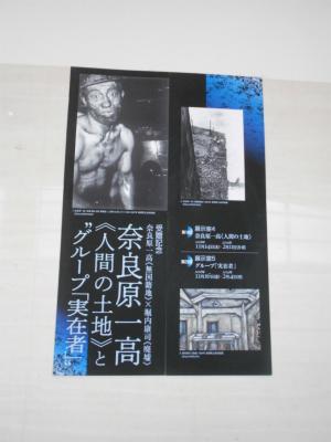 310211県立美術館9