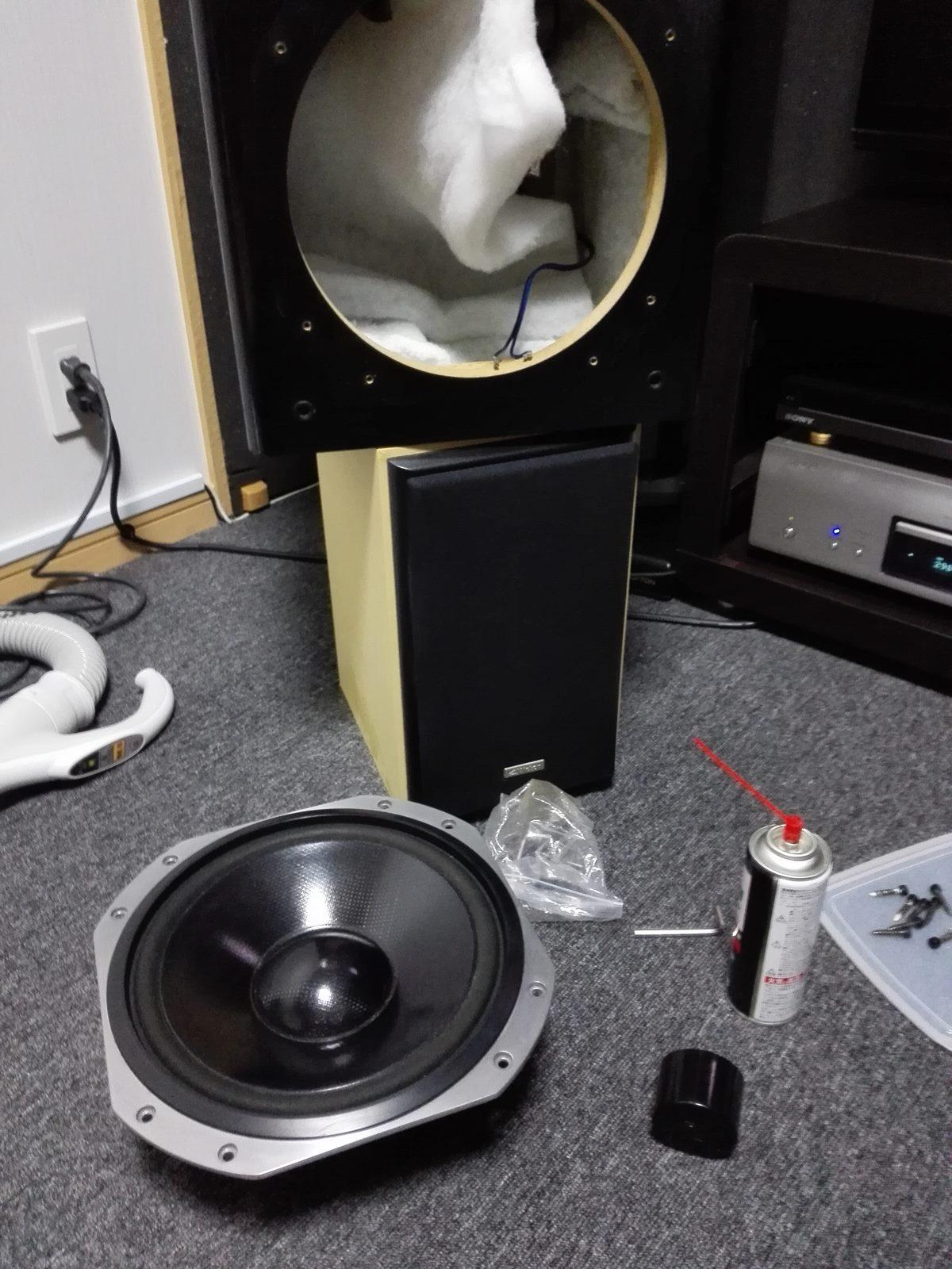 KENWOOD LS-880Dの音が・・・