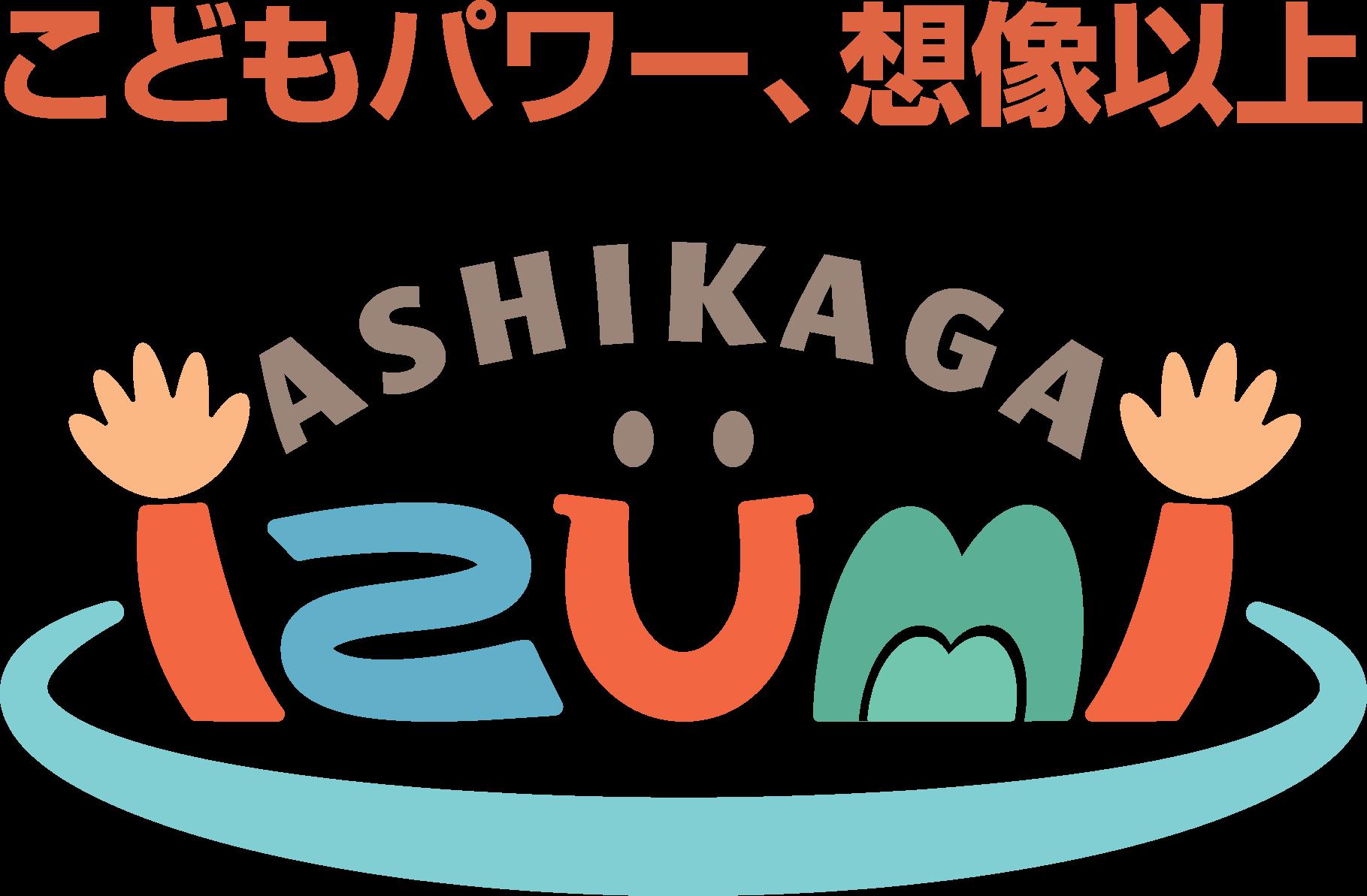 ASHIKAGA IZUMI