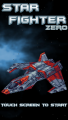 STAR FIGHTER ZERO TITLE