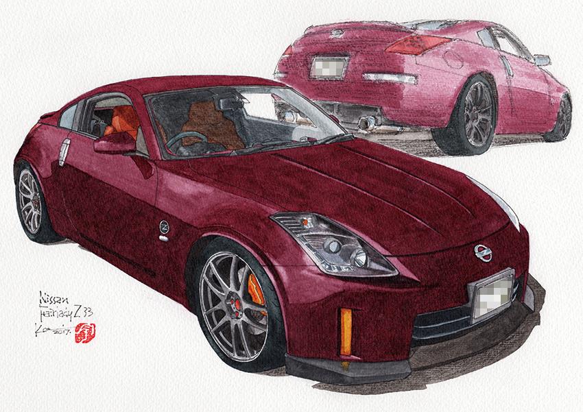 Nissan_FairladyZ33.jpg