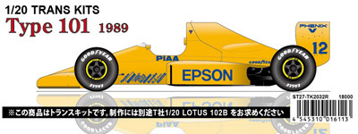 TK2032R_400.jpg