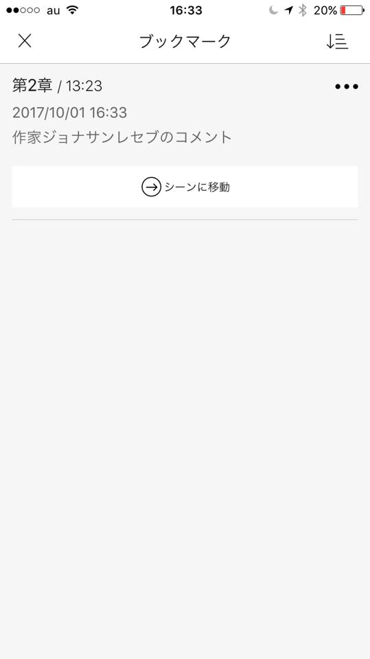 20171001170939ef3.jpg