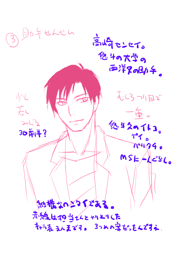 kyouju3-.jpg