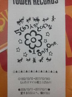 17-10-11_001.jpg
