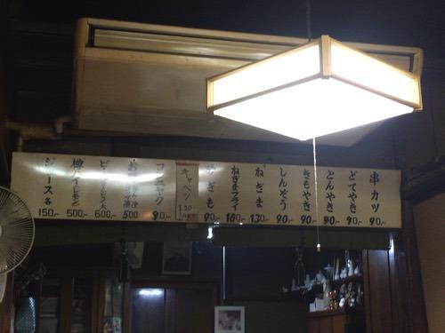 gm_jp_0113s002.jpg