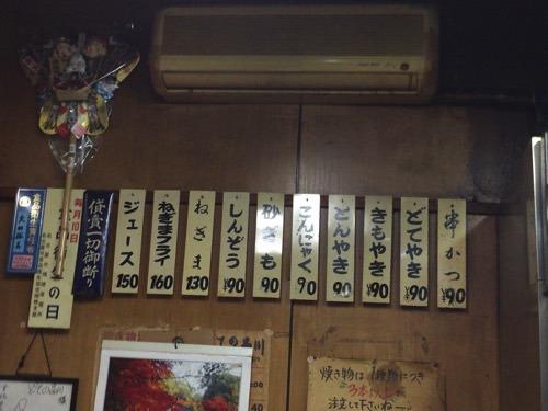 gm_jp_0113s003.jpg