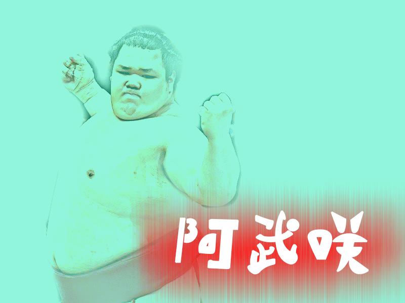 Oonoshou_01.png