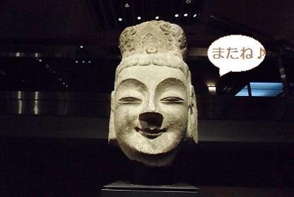 次回は東洋館のお仏像です