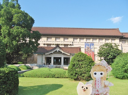 東京国立博物館 本館です