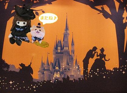 またね ハロウィンのお城