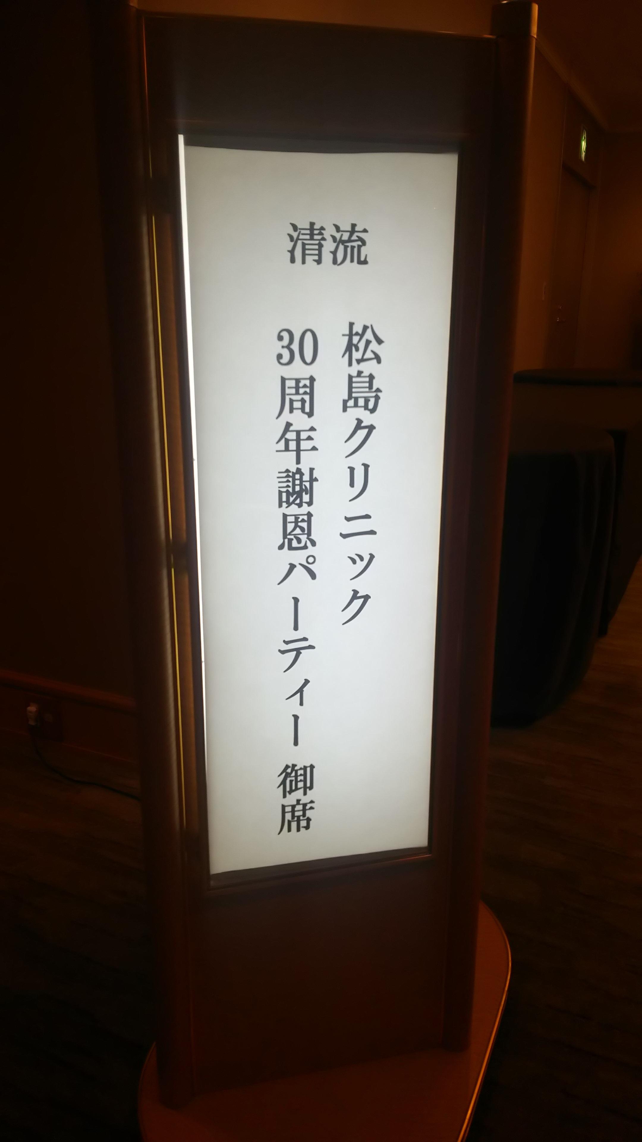 DSC_0060_20170909184836.jpg
