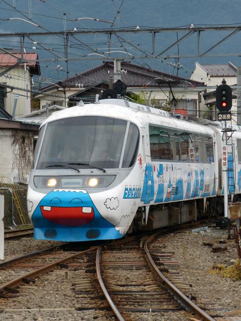 s-P1200945.jpg