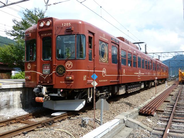 s-P1200986.jpg