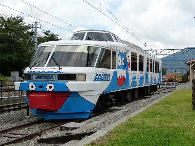 s-P1200987.jpg