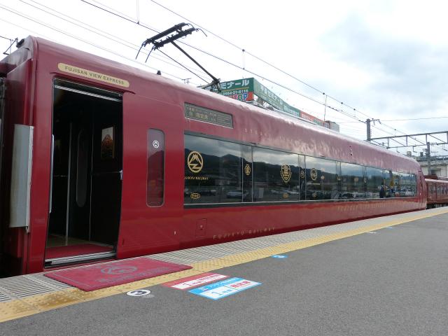 s-P1210013.jpg