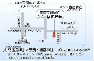 tama_99.jpg