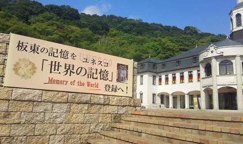20171010_建物外観1(2)