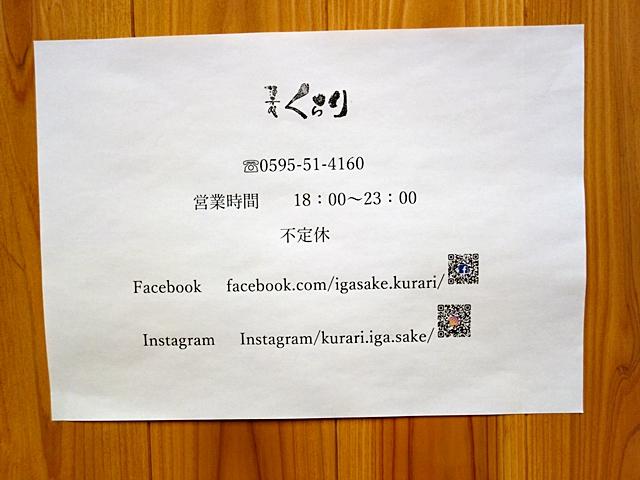 DSC00466-049.jpg