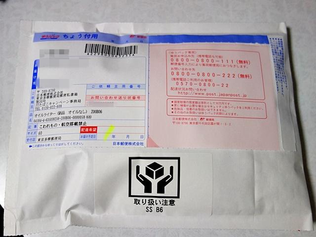 DSC00499-009-2.jpg