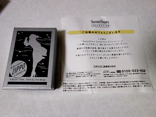 DSC00500-010.jpg