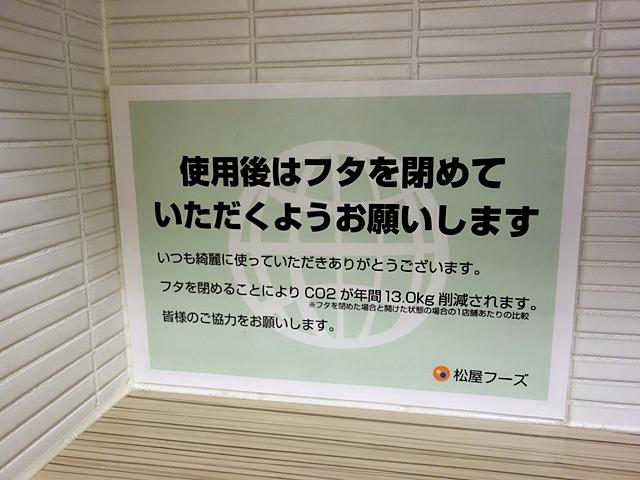 DSC00616-012.jpg